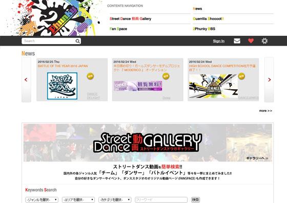 ストリートダンスを中心にしたストリートカルチャー専門のソーシャルネットワーキングサービスサイトです。