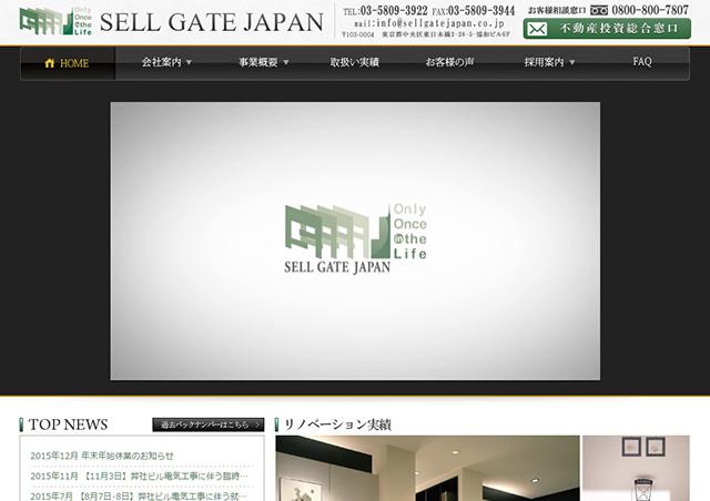 投資用ワンルームマンション専門の不動産仲介会社様の企業サイト