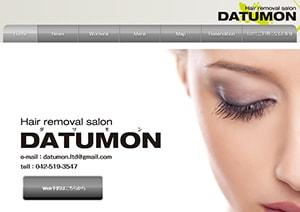 「安心」「安全」「痛みが伝わりにくい」魅力的な美容脱毛サロンのサイトです。