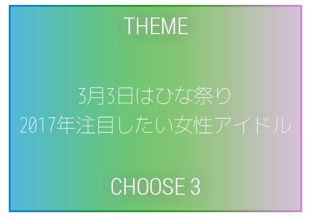 the count down vol.05 - CHOOSE 3 -