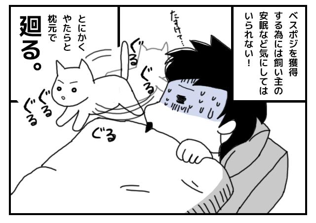 コウジちゃん第3回3コマ目