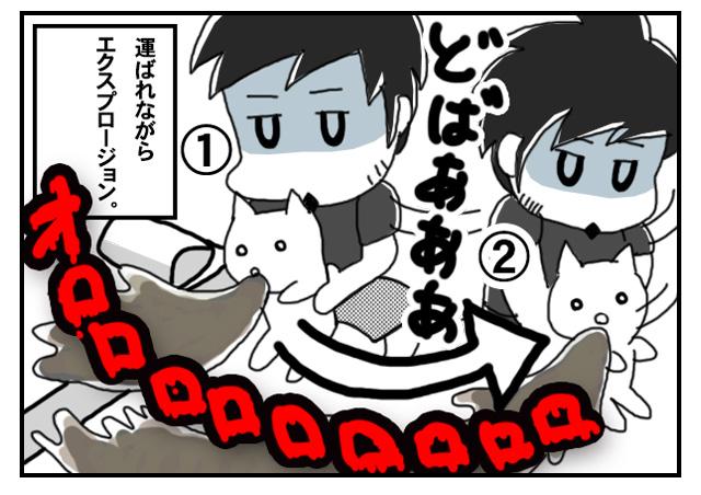 コウジちゃん 第2回3コマ目